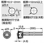 NS-86A-B/W