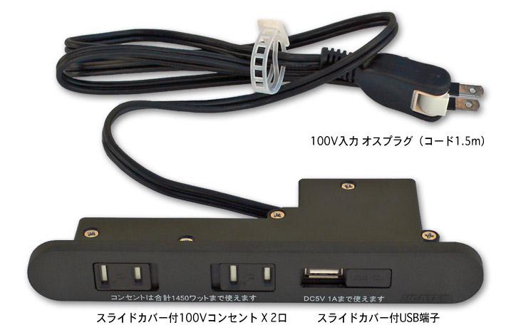 NSC-5707USB/1522USB