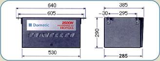 T 2500H