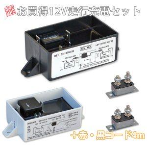 separator-set