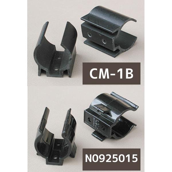 CM-1B/N0925015
