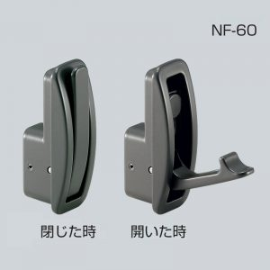 NF-60