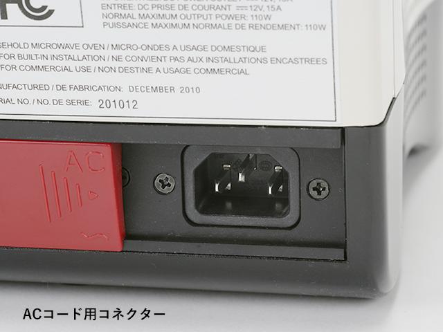 WBPTP660